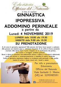 Lezioni di Ginnastica Ipopressiva Addomino Perineale a Mestre @ Erboristeria Officina del Naturale Mestre | Mestre | Italy